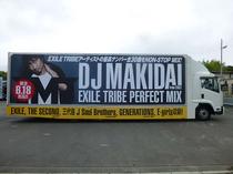 DJ MAKIDAI