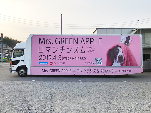 Mrs.GREEN APPLE